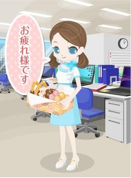 ビジネススタイル受付5.jpg